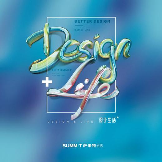 有趣的灵魂,终都相遇在广州设计之都峰会
