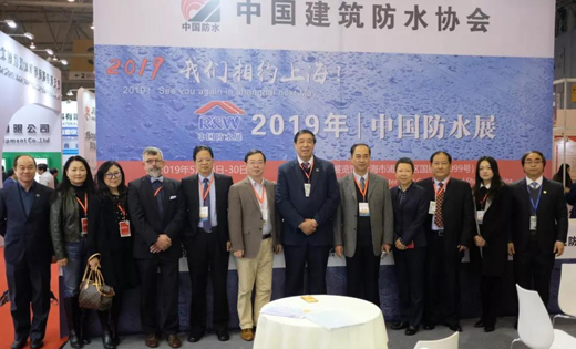 2018中国防水展·成都巡展今朝在蓉开幕