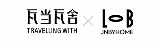 """瓦当瓦舍与JNBYHOME达成战略合作关系 首家跨界主题酒店""""奇遇""""杭州西湖"""