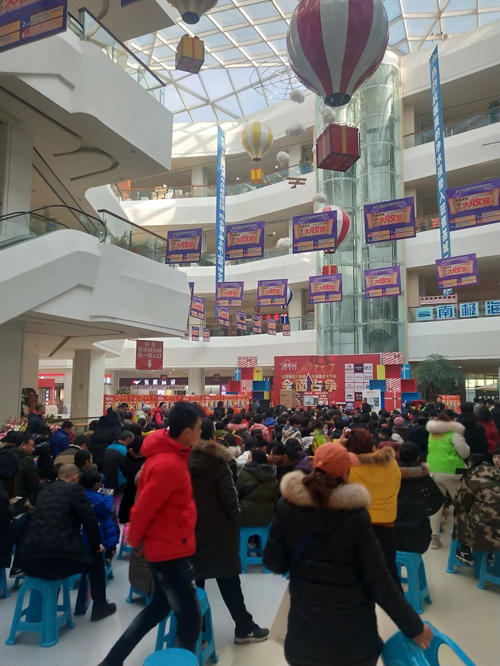 【打破传统·聚焦沈阳】利家居瓷砖跨年联盟活动爆红