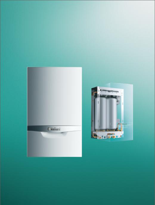 德国威能ecoTEC plus VUI 冷凝式燃气壁挂炉上市
