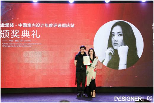 重庆冠军陶瓷连续三年独家赞助,孔翔、赖旭东、谢柯等都来参加这场活动