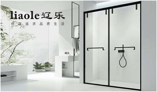 静享独处空间 辽乐淋浴房为您开辟一片天