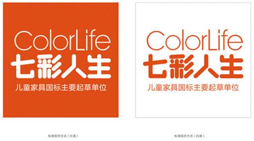 七彩人生启用全新logo,背后竟有如此深意