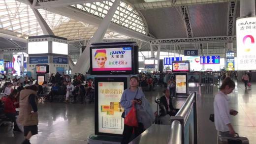 强势出发,大宝漆在广州南站绽放光彩