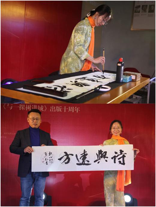 """""""2019年华语诗歌春晚""""在超人商学院举行!"""