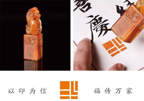 新形象、新征程:福庆家居全新品牌形象深度解读