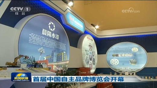 中国空调标志性企业山东德州格瑞德集团都去油向水了,你还在等什么?