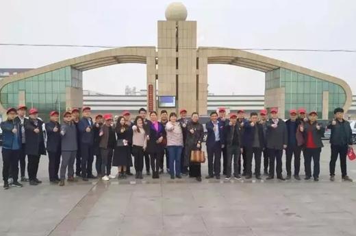 潍坊家协企业互访团到访鲁丽木业园 36万平米车间引注目