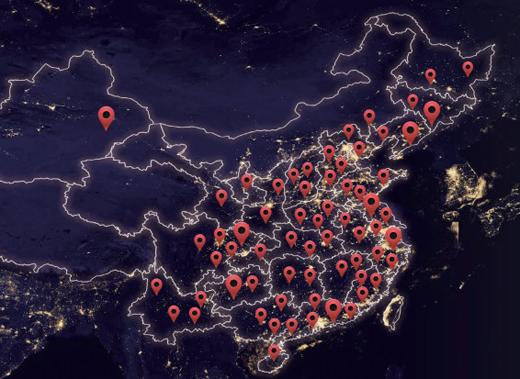 德施曼年度招商大会北京站3月27日举行