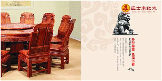 珍视木匠手艺,王士丰红木传承经典