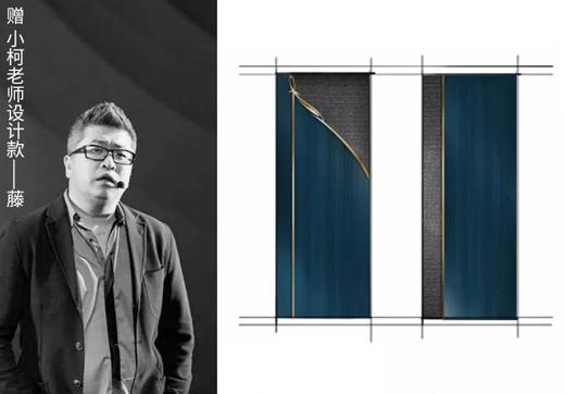 格林福演绎艺术木门高内涵颜值,欧雅纳特携珀晓登临品牌大会