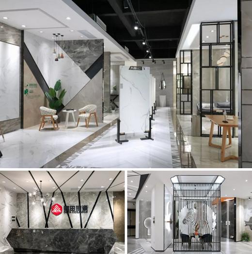 德田陶瓷再跃新台阶!品牌战略2.0预案正式启动!