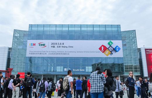 中国供热展盛大开幕 创尔特电器诚邀您的莅临