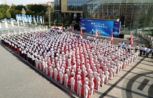 """守护绿水青山:中国水漆21周年""""蓝途""""庆典于晨阳总部隆重举行"""