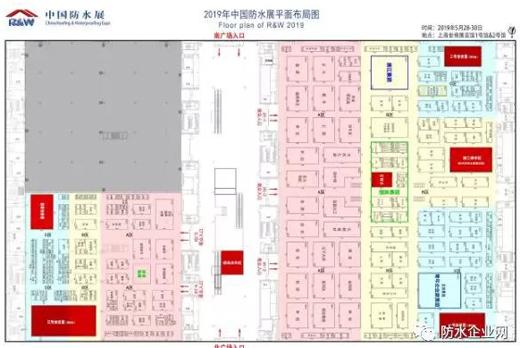 5100万加码轨道交通市场!全览2019中国防水展(含展位图)