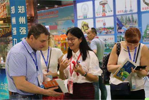 """笛驰敲击乐""""盛装""""出席2019亚洲乐园及景点博览会"""