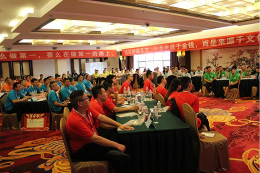 决胜终端,广乐瓷业营销培训中心总裁特训营基础班成功举办