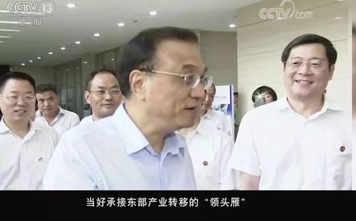 投23亿,1700亩生产基地,新建12条线,将军企业落户湖南衡阳