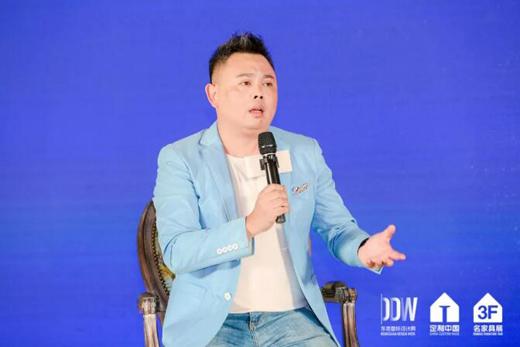 中国全屋整装定制展暨东莞国际设计周全国巡演中山站在星光联盟启动!
