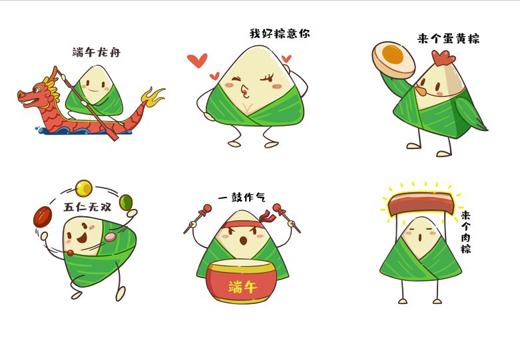 """箭牌瓷砖端午佳节,与你""""粽情一夏"""""""