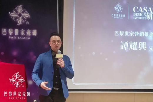 CASA设计研习院·袁宗南大师灯光设计精修课开讲