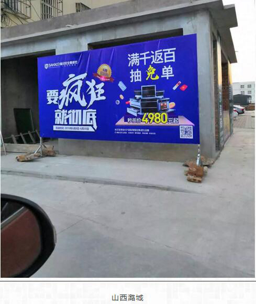 """板川集成灶""""疯了""""4980元板川安全集成灶抱回家!"""