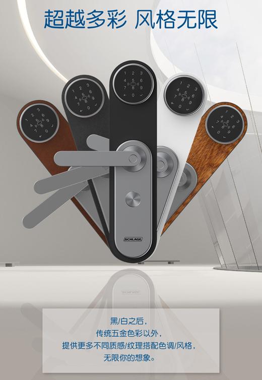 """美国品牌西勒奇发布新品U8 诠释智能锁界三大""""无限"""":无限之美 无限智能 无限安全"""