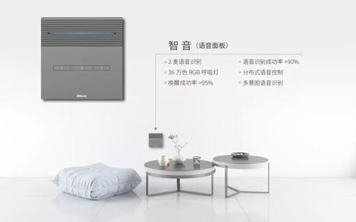 鸿雁插座著名品牌携黑科技新品惊艳亮相广州建博