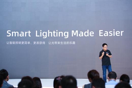 对话Yeelight CEO姜兆宁:让智能照明更简单
