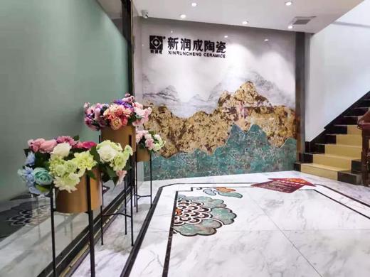 新润成瓷砖(潮南)专卖店匠新起航,共筑Dream House!