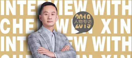 陈文鑫靠什么带领欧普福建年销量破3亿?
