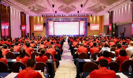 极美红色军团来袭!这场全国优秀经销商大会到底透露了什么