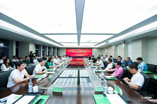 三棵树,迎泉州、莆田两市民营企业大咖莅临共话实体经济!