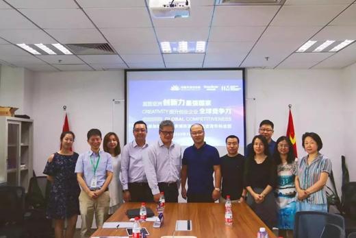 走向国际,果加智能锁即将开启新加坡之旅