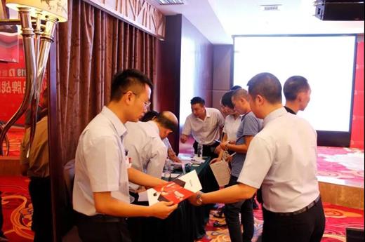 现场签约经销商21家,新恒隆陶瓷品牌战略发布会在夹江成功举办!