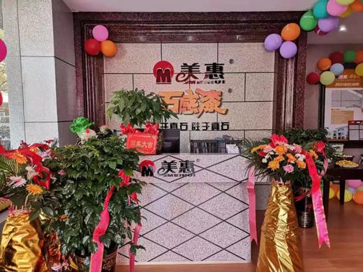 美惠石感漆遂川文化体验馆正式开业