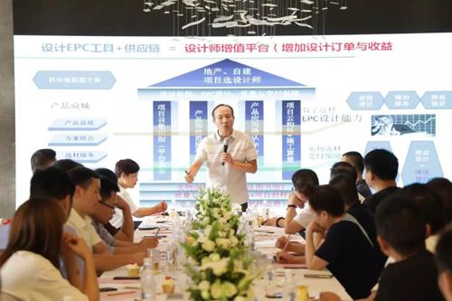 首批75亿元采购单!有阿里背景的精装平台落户淄博财富城