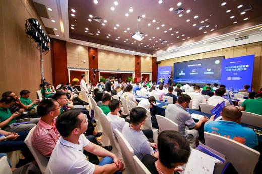 鸿雁五大能力赋能地产转型 与华为共建IoT生态
