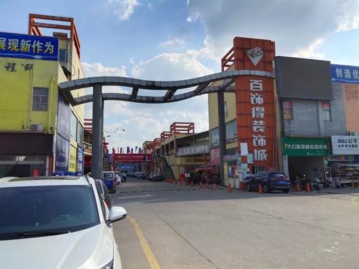 市场调研 | 泰州市哪些品牌占主导地位?