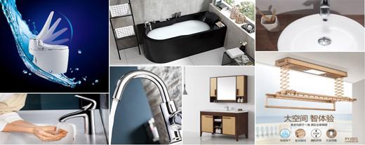 益高卫浴洁具凭实力成为海外工程项目首选品牌