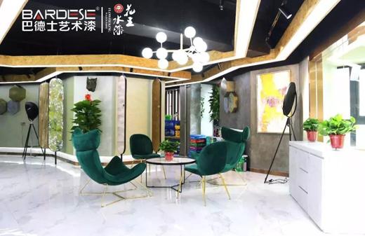 首个营销服务中心落户郑州,巴德士集团推动全国布局战略落地