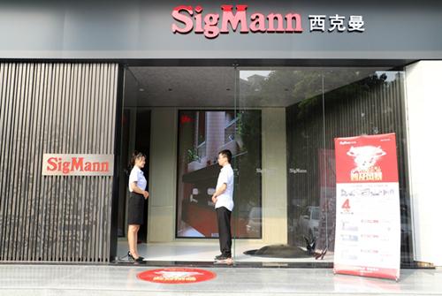 SigMann西克曼经销商林晓:以客户为中心,从细节出发
