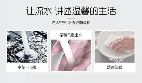 德国卫浴品牌深受中国消费者及经销商青睐的十大理由