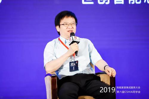 绿米联创游延筠:推动产品互联互通 以服务助力智能家居落地