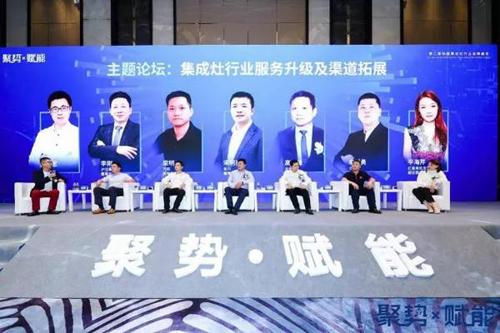 中国集成灶行业品牌峰会,板川斩获两枚大奖!