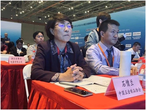 行业大事件:中国首个《淋浴房》团体标准发布