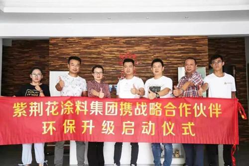 紫荆花:通过环保+品质成为龙头企业