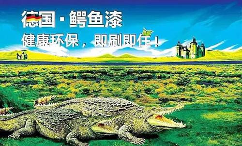 鳄鱼制漆赵娟:不可以左右市场,那就改变自己