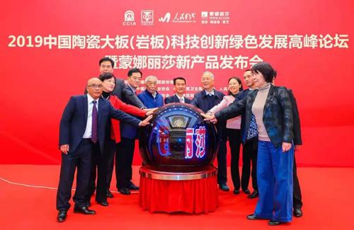 3.6米国产大板问世!中国技术再登世界建陶巅峰